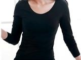 冬季新款长袖打底衫女莫代尔棉修身秋衣高弹力显瘦圆领长袖T恤潮