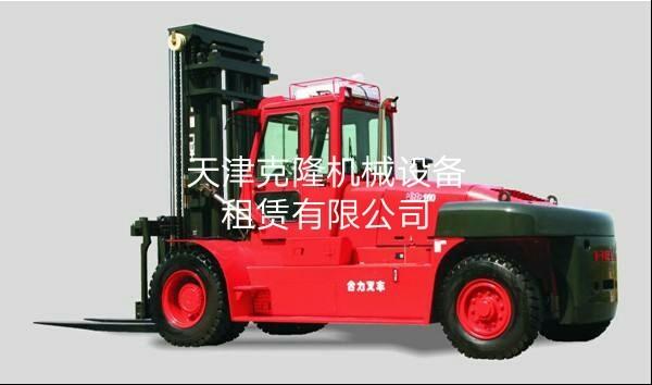 武清杨村叉车租赁公司3-18吨