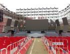 惠州专业舞台 定做 灯光音响出租与搭建