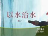 北京淼结晶全水样渗透结晶型防水材料,工程防水