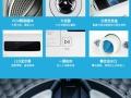 南京滨海新区 创维滚筒洗衣机 8公斤 投币刷卡 在线支付