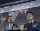 杭州企业宣传片制作视频后期**处理片头动画制作