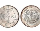 钱币字画快速交易鉴定出手