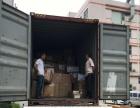 汕头物流运输到澳门,整车或零担运输,ATA或暂出复