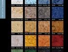 美莱尔教育耐污防滑pvc石塑地胶板