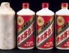 重慶市長壽回收煙酒 以及周邊地區上門煙酒回收