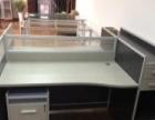 厂家直销屏风办公桌隔断桌员工位卡位工作位办公家具