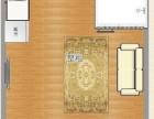 整租 2469號線世紀大道 品牌連鎖公寓直租 獨立廚衛福竹小區