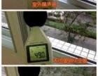 绍兴专业安装门窗,不隔音不收费