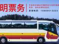 长途车)蚌埠到河池客车专线)今日卧铺直达大巴13701455