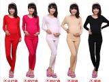 2014年艺馨美品牌竹纤维孕妇无缝保暧内衣套装
