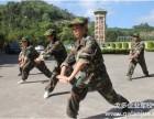 东莞团队拓展的四大要素