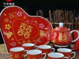 广州日用百货厂家批发婚庆陶瓷茶具套装 中式红色婚庆茶具配茶盘