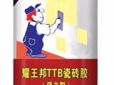 供應橫欄外墻用瓷磚膠TTB強力型