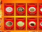 想学沙县小吃就找飘味香餐饮培训学校