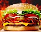 汉堡加盟店怎么样塔姆大叔汉堡加盟创业梦想的起点