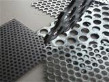 圆孔铝板装饰孔板--安平县万诺丝网