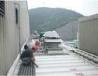 松江区别墅屋顶天沟漏水补漏 卫生间渗水维修做防水