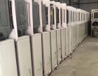 桥头二手回收酒楼宾馆工厂一切物品 空调铁床货架回收
