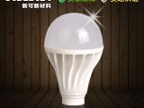 大量供应球泡灯灯杯外壳/LED灯配件  导热工程塑料PA  成本
