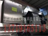东莞车间除臭工程/UV光解除味设备 八长供应商