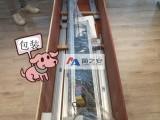 北京简之安DY-S8-3墙体彩绘机