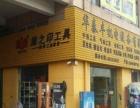 总价25万买滨江新区60平沿街门面 即买即收租