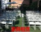 上海家具租赁.供应竹节椅出租.宴会椅出租.餐桌出租
