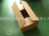 平湖 布吉纸箱