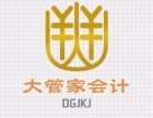 杭州富阳专业代办新办变更公司注册许可证代理记账