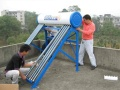 欢迎您访问西安太阳雨太阳能维修售后服务咨询电话中心 !