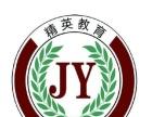 雅思课程培训 英语口语培训