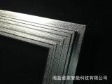 超薄型 led面板灯铝框 配件 平板灯外壳 套件 工程灯专用