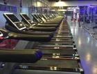 南岭村性价比较高的健身房
