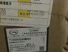 GS8原厂电动踏板