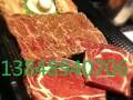 自助牛排厨师自助海鲜火锅师傅技术培训 自助烧烤厨师