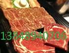 自助烤涮火锅烤肉加盟 自助海鲜牛排加盟