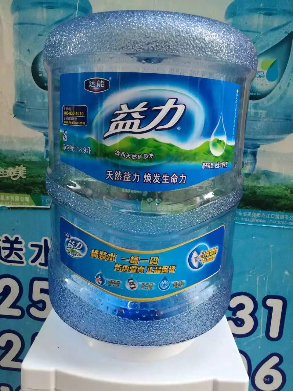 深圳市罗湖区莲塘景田桶装水配送