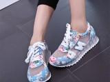 2014正品韩国N字单鞋夏季新款网纱女式鞋子运动鞋休闲鞋女阿甘鞋