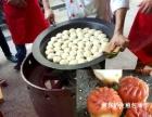 味之美上海生煎包培训小杨生煎包吴江路生煎包培训