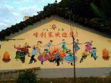 创意手绘 石膏像墙绘 景观手绘 手绘室内背景墙 雕塑制作