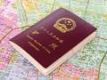 达美签证网苏州专业代办签证一手送签专业快捷美国十年