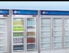 诚信高价回收空调,冰箱,废纸等家用电器