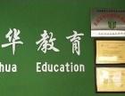 小学各科老师 招生策划 助教