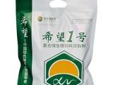 牛饲料添加剂作用,微生态制剂,猪饲料添加