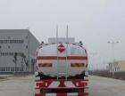 一汽解放厂家直销便宜前四后六31吨槽罐车!小加油车甲醇化工车