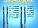 林文正姿护眼笔笔芯用完了可以用普通的笔芯更换吗