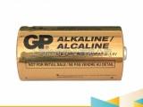 现货销售超霸GP电池 2号碱性电池 2号干电池 工业