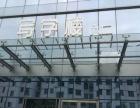 运河城附近 苏宁广场写字楼 办公好 落地窗