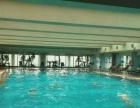 逸豪酒店五楼竞界健身游泳公馆